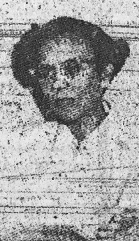 Willa Ayers Johnson 1954-1960