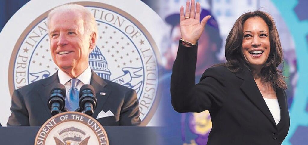 Joe Biden, President-Elect and Kamala Harris, Vice-President Elect